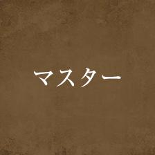cap_master.jpg