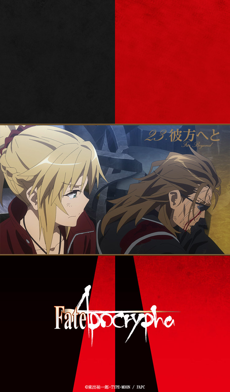 Special Tvアニメ Fate Apocrypha 公式サイト